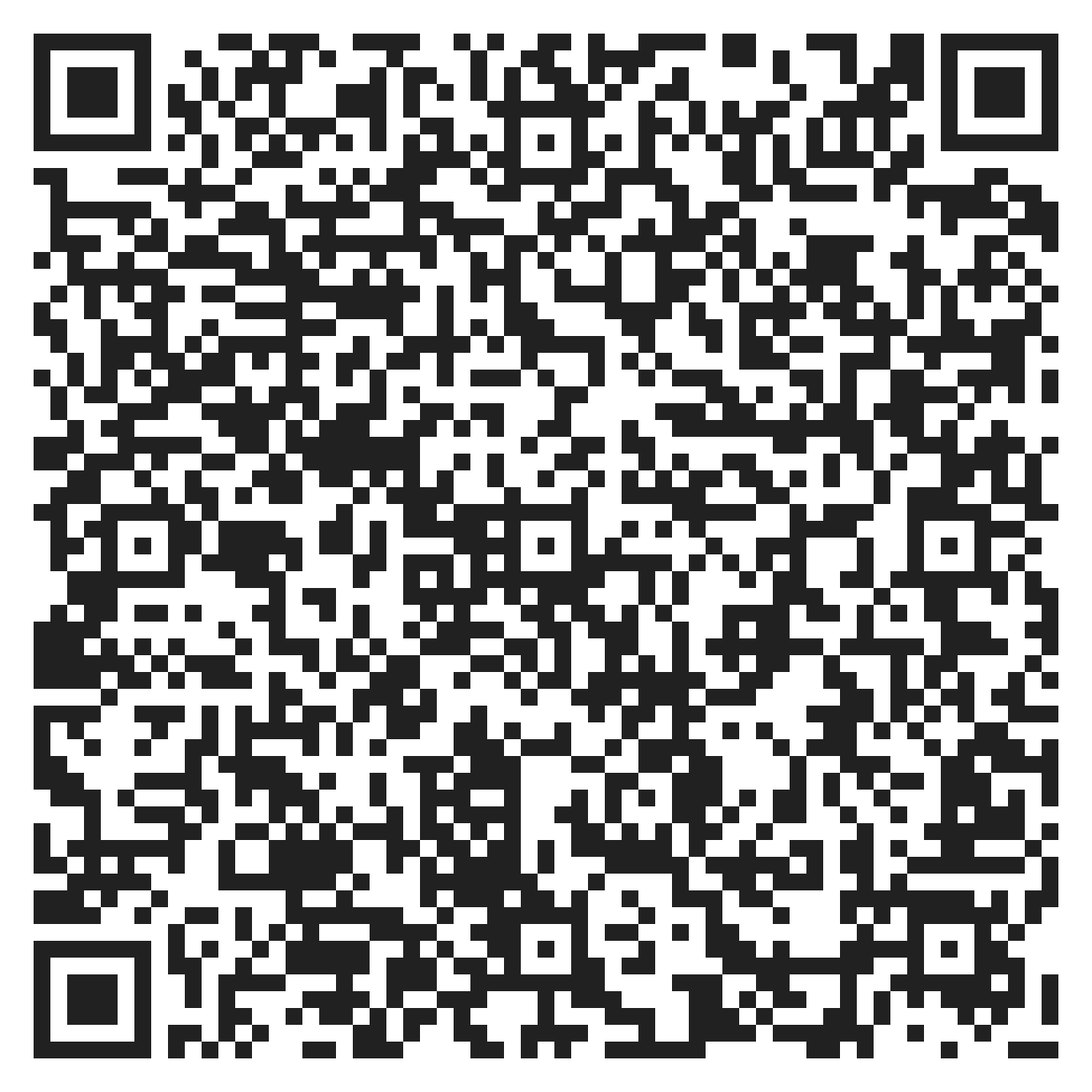 qrcode stocker sanitaer